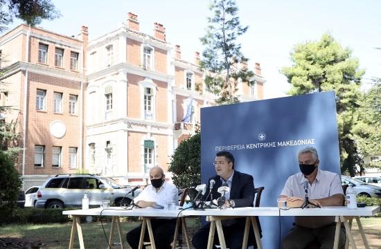 Περιφέρεια Κ.Μακεδονίας: 150 εκατ. ευρώ στις επιχειρήσεις που επλήγησαν από την πανδημία - μη επιστρεπτέα επιχορήγηση ως κεφάλαιο κίνησης