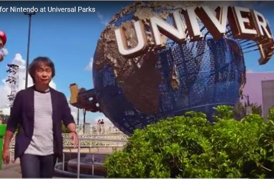 Βιωματικές εμπειρίες από τα παιχνίδια της Nintendo στα πάρκα της Universal