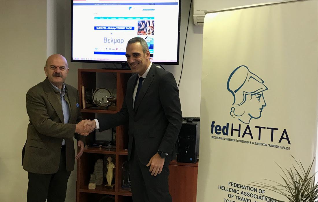 Και το 2020 η συνεργασία FedHATTA – Εθνικής Τράπεζας – ΒΕΛΜΑΡ