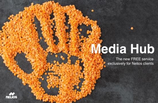 Ξενοδοχεία: Η Nelios εγκανιάζει το Μedia Hub