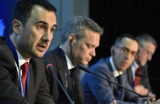 Η περιφερειακή πολιτική μετά το 2020: Η πρόκληση των περιοχών με αναπτυξιακή καθυστέρηση