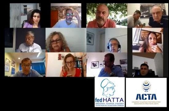 Δράσεις τουριστικής συμμαχίας Ελλάδας-Κύπρου