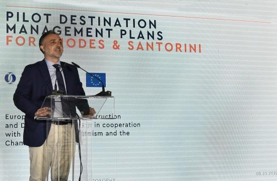 Ολοκληρώνεται το πιλοτικό πρόγραμμα διαχείρισης προορισμών για τη Ρόδο και Σαντορίνη