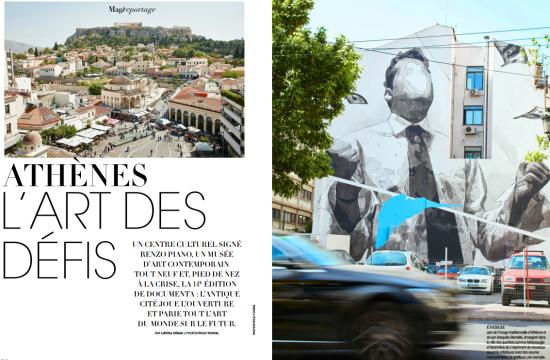 Το καλλιτεχνικό πρόσωπο της Αθήνας στο γαλλικό Madame Figaro