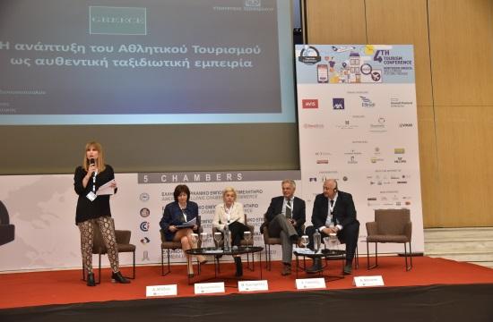 Τουρισμός: το μοντέλο του μέλλοντος- τι ειπώθηκε στο συνέδριο 5 Επιμελητηρίων