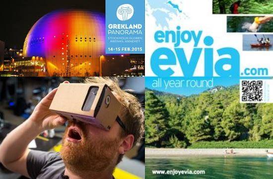 Google Developers Group Θεσ/νίκης: Συναρπαστική εικονική πραγματικότητα της Ελλάδας στη Grekland Panorama