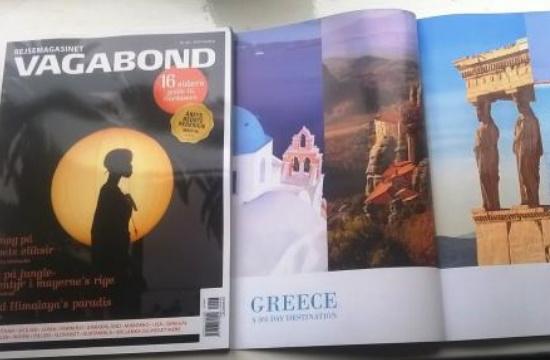 EOT: Ανοδικές τάσεις στις αφίξεις Δανών τουριστών στην Ελλάδα και το 2020
