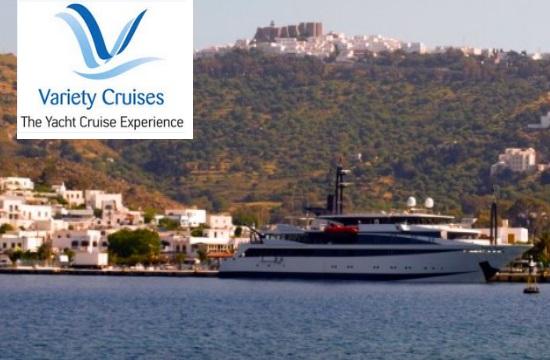 H Variety Cruises ξεκίνησε κρουαζιέρες στις Κυκλάδες