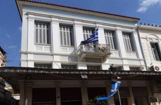 """Καλαμάτα: Υπεγράφη η σύμβαση για το ξενοδοχείο """"Βασιλικόν"""""""