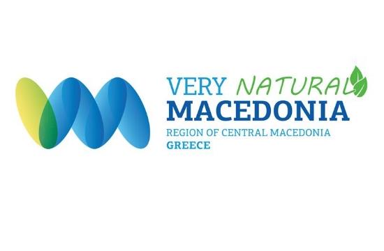 Περιφέρεια Κ. Μακεδονίας: Ημερίδα για τις νέες μορφές τουρισμού