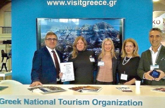 Τουρισμός: Αύξηση 15% στις κρατήσεις των Τσέχων για Ελλάδα το 2018