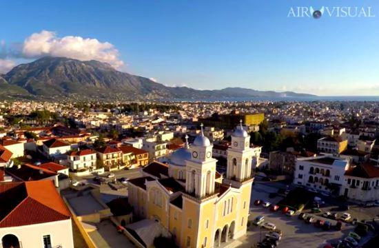Δήμος Καλαμάτας: Διαγωνισμός για παροχή ταξιδιωτικών υπηρεσιών