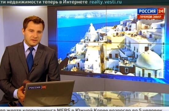 Θρησκευτικός τουρισμός στη Στερεά Ελλάδα - αφιέρωμα στη ρωσική τηλεόραση