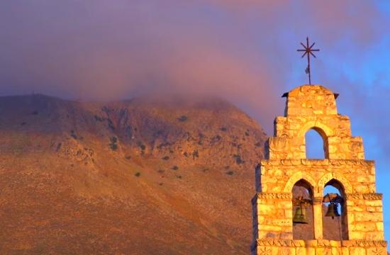 Περιφέρεια Πελοποννήσου: Πρόσκληση για Destination Management System