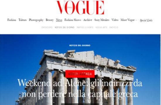 H Αθήνα «νέος» συναρπαστικός πολιτιστικός προορισμός για τους Ιταλούς
