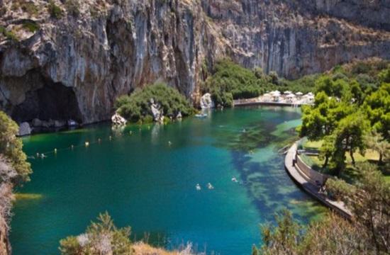 Συναυλία Κλασσικής Μουσικής στη Λίμνη Βουλιαγμένης και Φεστιβάλ Κενταύρου στο Δήμο Μύκης