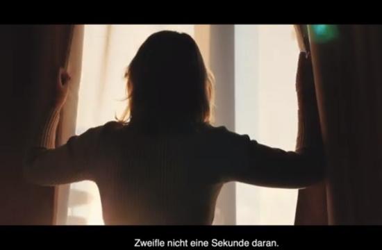 Μαγιόρκα & Τενερίφη: Διαφημιστικά βίντεο για προσέλκυση Γερμανών τουριστών μετά την κρίση (video)