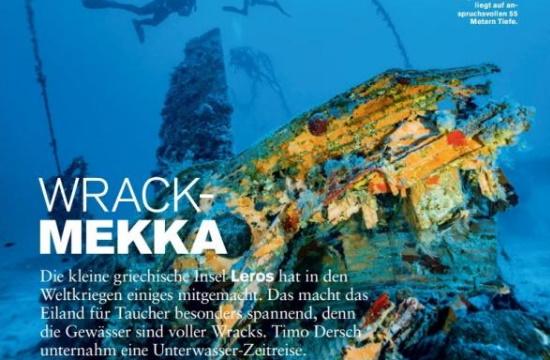 Γερμανικό περιοδικό εξυμνεί την Λέρο ως καταδυτικό προορισμό