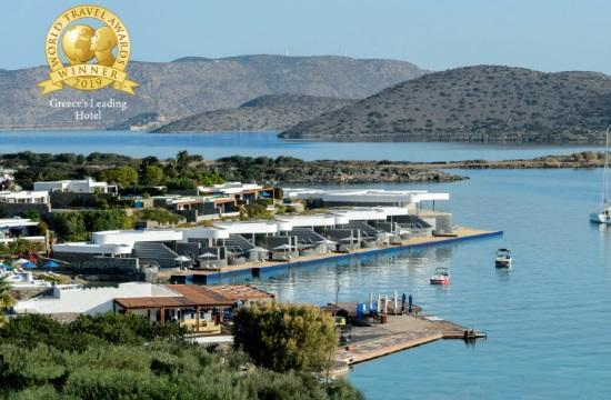 Διακρίσεις στα World Travel Awards για τα ξενοδοχεία Elounda Beach και Elounda Bay