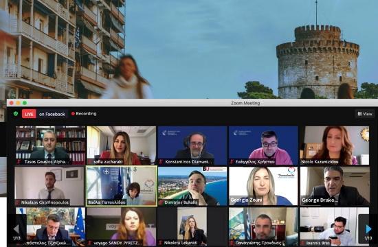 Οργανισμός Τουρισμού Θεσσαλονίκης: Webinar με τίτλο «Οδηγός Επιβίωσης για την επανεκκίνηση του τουρισμού»