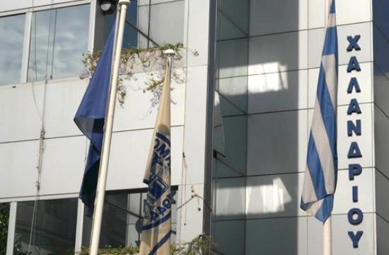 Δήμος Χαλανδρίου: Διακοπές για τα ΚΑΠΗ σε ξενοδοχεία