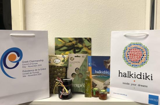 Τα προϊόντα της Χαλκιδικής ταξίδεψαν στο Στρασβούργο