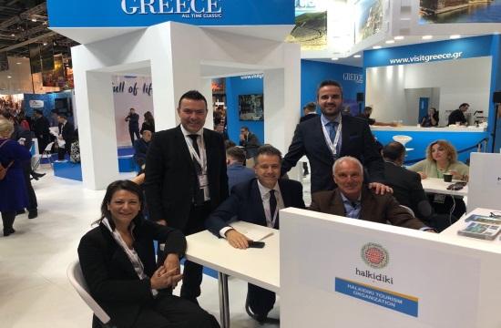 Ενθαρρυντικά μηνύματα από την World Travel Market του Λονδίνου για την Χαλκιδική
