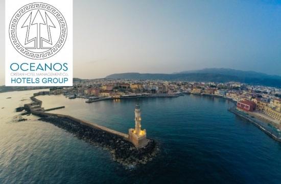 Oceanos Hotels: Εξαγορές ξενοδοχείων στα Χανιά