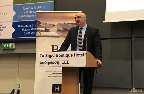 """ΞΕΕ - Greek Tourism Εxpo: Ποια ξενοδοχεία και πώς αποκτούν το σήμα """"Boutique Hotels"""""""
