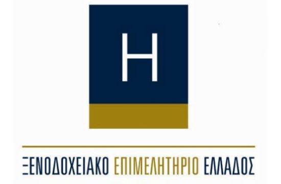 ΞΕΕ: Έρευνα για τις κοινωνικές επιπτώσεις της οικονομίας του διαμοιρασμού