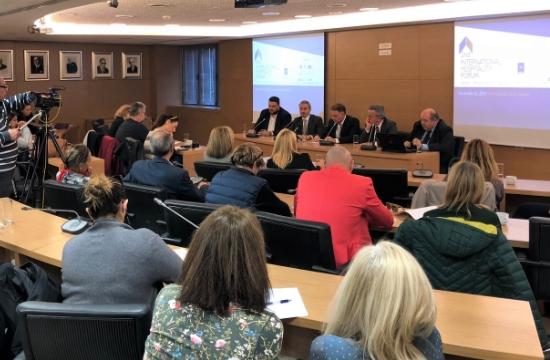 Σπουδαίοι ομιλητές στο Διεθνές Φόρουμ Φιλοξενίας του ΞΕΕ στην XENIA 2018