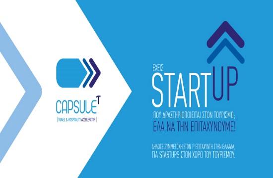 ΞΕΕ: Συνεχίζονται οι αιτήσεις startups στον CapsuleT Travel & Hospitality Accelerator