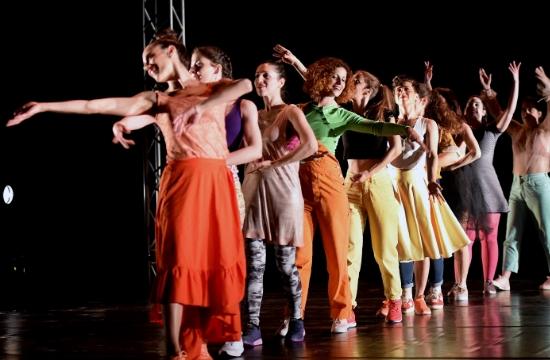 Ημέρα Χορού στο Φεστιβάλ Αθηνών Επιδαύρου- Όλο το πρόγραμμα