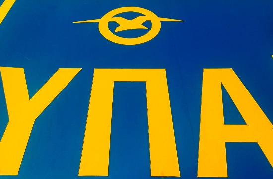 +10,3% η επιβατική κίνηση στα ελληνικά αεροδρόμια το α' 6μηνο