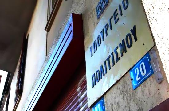 Η σειρά τάξης των υπουργείων- πού βρίσκεται το Υπουργείο Τουρισμού- σύσταση θέσης υφυπουργού