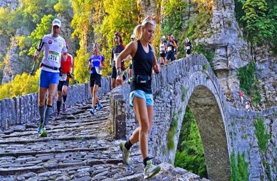 Αγώνες Zagori Mountain Running (video)