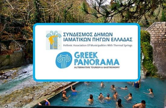 Εναλλακτικός τουρισμός: Ο Σύνδεσμος Δήμων Ιαματικών Πηγών Ελλάδας στην έκθεση Greek Panorama