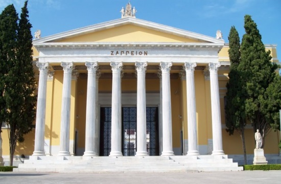 Υπουργική Διάσκεψη του Φόρουμ Αρχαίων Πολιτισμών στην Αθήνα