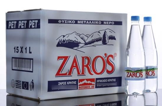 Καλύτερο εμφιαλωμένο νερό στον κόσμο το κρητικό ZARO'S