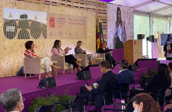 Στην 5η Παγκόσμια Συνδιάσκεψη του ΠΟΤ για τον Οινοτουρισμό η Σοφία Ζαχαράκη