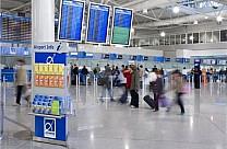 Αεροδρόμιο Αθηνών: -71,6% η διεθνής επιβατική κίνηση το 2020