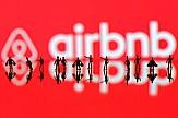Ένα κουκλόσπιτο στο AirBnB έγινε viral!