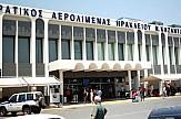 ΥΠΑ: Παράταση οδηγιών για πτήσεις εσωτερικού από και προς νησιωτικούς προορισμούς