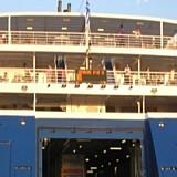 Δήλωση Υγείας πριν την επιβίβαση στα πλοία