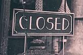 Δεν θα καταβάλουν ενοίκιο τον Ιανουάριο οι επιχειρήσεις που παραμένουν κλειστές έως τις 11/1