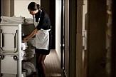 Ξενοδοχεία: Τι προβλέπει η νέα Κλαδική Συλλογική Σύμβαση Εργασίας για τους ξενοδοχοϋπαλλήλους