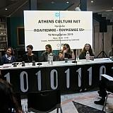 Ημερίδα: Απαιτείται σχέδιο δράσης για τον Πολιτισμό και Τουρισμό στις ηλικίες 55+