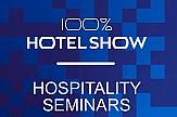 Τα νέα Hospitality Seminars του Media Hub στο 100% Hotel Show