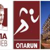 To ξενοδοχείο Radisson Blu Park Μέγας Χορηγός του 1ου ΟΠΑ Run στο Πεδίον του Άρεως