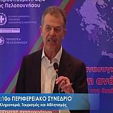 Κ.Μαρινάκος: Πώς θα αναπτυχθεί ο τουρισμός στην Πελοπόννησο